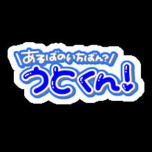 保存→♡ プリ画像