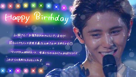 Happy Birthday To Rosukeの画像(プリ画像)