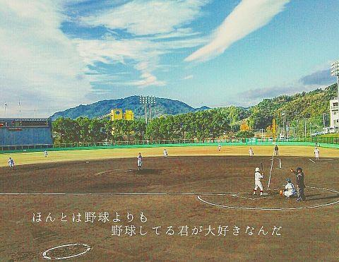 野球してる君の画像(プリ画像)