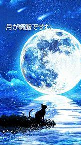 遅くなりしたがまた新しい小説ヲタ作りました「月が綺麗ですね」ですの画像(木村良平に関連した画像)