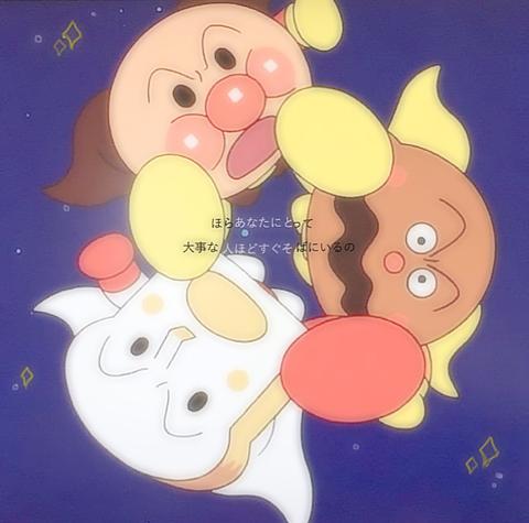 櫻子ちゃんloveの画像(プリ画像)
