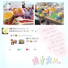 朝マック〜☀の画像(プリ画像)
