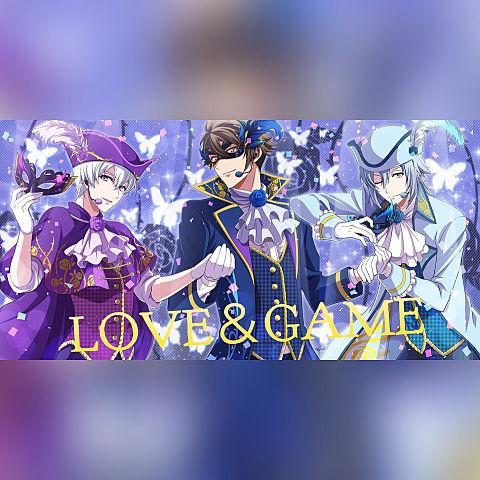 LOVE&GAMEの画像 プリ画像