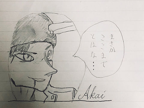 赤井秀一の画像(プリ画像)