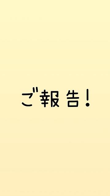 詳細来てくださいm(_ _)mの画像(プリ画像)