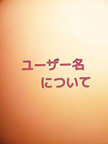詳細来てください🙇♀️⤵️ 【相談】 プリ画像