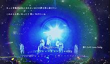 Kis-My-Ft2 Re: I SCREAMの画像(藤ヶ谷太輔/北山宏光/横尾渉に関連した画像)