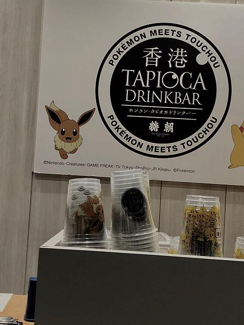 茶の画像(プリ画像)