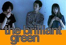 the brilliant greenの画像(プリ画像)