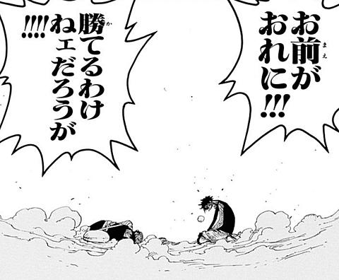 ワンピース感動シーンの画像(プリ画像)