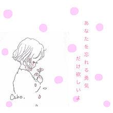 M 歌詞画像の画像(歌詞に関連した画像)