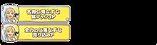 仁兎なずな 称号の画像(透明に関連した画像)