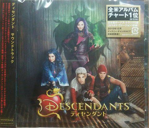 Descendants CD♡の画像(プリ画像)