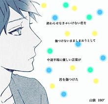 ひるなかの画像(プリ画像)