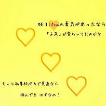 初恋の絵本の画像(プリ画像)