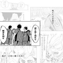 音駒高校円陣の画像(夜久衛輔に関連した画像)