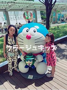 稲垣芽生の画像 p1_7