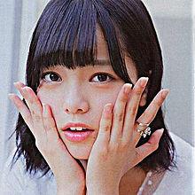 平手友梨奈 ‥の画像(ホーム画面に関連した画像)