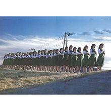 keyakiの画像(京子に関連した画像)