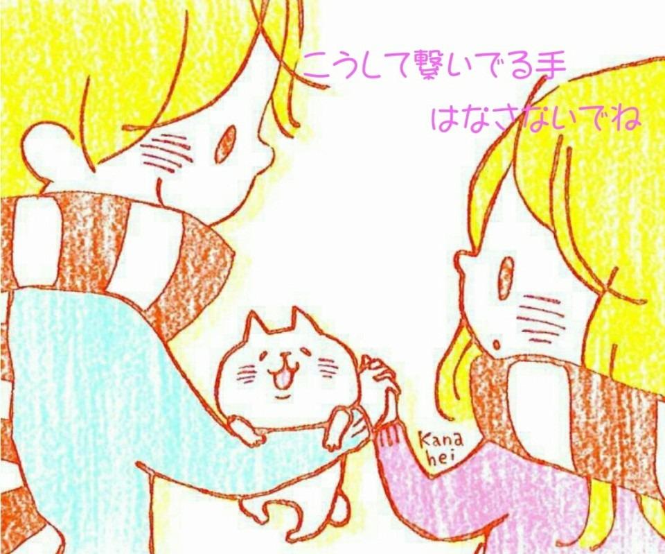 すべての折り紙 ダッフィー 折り紙 : カナヘイ 保存→ポチ♡の画像 ...