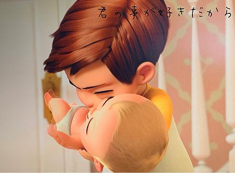 兄弟愛❤️の画像 プリ画像
