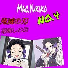 MAO.yukiko さんナンバーカードですの画像(バーカーに関連した画像)