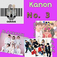Kanonのナンバーカードの画像(バーカーに関連した画像)