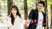 韓国韓流の画像(女優に関連した画像)