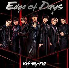 Kis-My-Ft2の画像(玉森裕太に関連した画像)