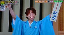 24時間テレビ 北山宏光の画像(24時間テレビに関連した画像)