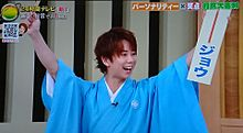 24時間テレビ 北山宏光の画像(24時間に関連した画像)