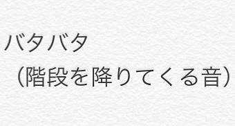 ずっと_の画像(プリ画像)