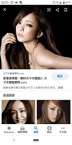 安室奈美恵ちゃんしか勝たん プリ画像