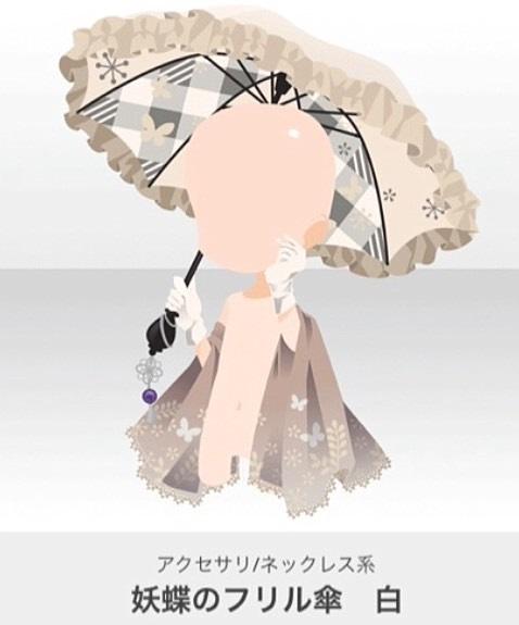 妖蝶灯籠の画像(プリ画像)