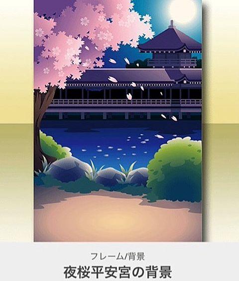 艶夜の物語の画像(プリ画像)