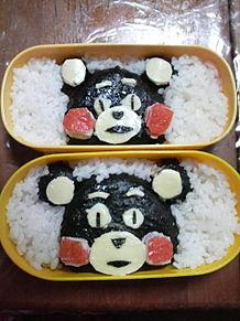 くまモンの画像(弁当 キャラ弁 可愛い 食べ物 キャラクターに関連した画像)