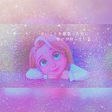 ラプンツェル💜の画像(ディズニー プリンセス 赤ちゃんに関連した画像)