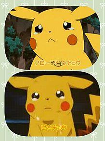 泣きピカの画像(ピカチュウ 涙に関連した画像)