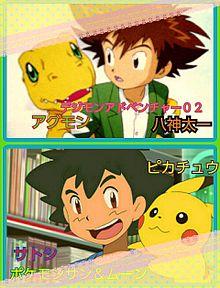 黄色のパートナーの画像(アグモンに関連した画像)