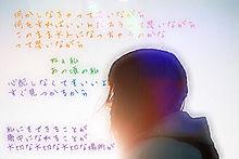 けいおん!の画像(プリ画像)