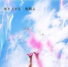 飛竜の騎士の画像(最弱無敗の神装機竜に関連した画像)
