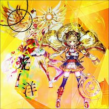 光洋さんへ 潤也さんへの画像(也さんに関連した画像)