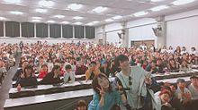 早稲田大学 イベント プリ画像