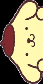 ポムポムプリンの画像(プリ画像)