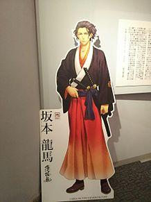 坂本 龍馬の画像(プリ画像)