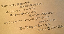 【Suzu】さんリクエスト🐥 プリ画像