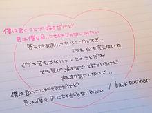 【♡kumatan♡】さんリクエスト🐥 プリ画像