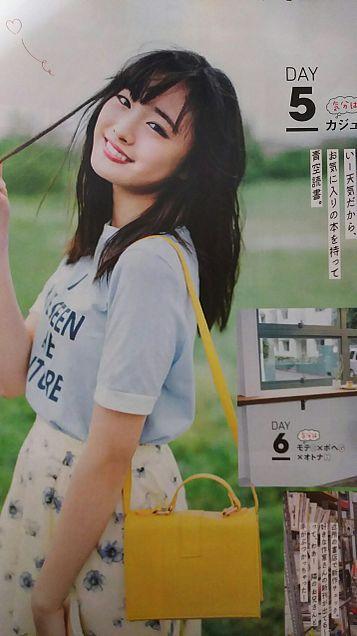 大友花恋♡の画像(プリ画像)