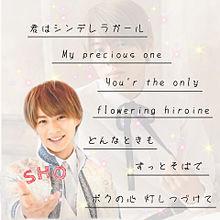 Minamiさんリクエストの画像(MINAMIに関連した画像)