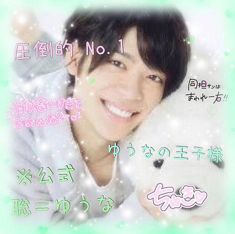 リクエスト→うさぎさんの画像(プリ画像)